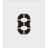 【CAINZ DASH】IM ステンシル 8 文字サイズ150×95mm