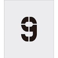 【CAINZ DASH】IM ステンシル 9 文字サイズ150×95mm