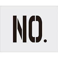 【CAINZ DASH】IM ステンシル NO. 文字サイズ250×125mm