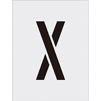【CAINZ DASH】IM ステンシル X 文字サイズ250×125mm