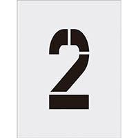 【CAINZ DASH】IM ステンシル 2 文字サイズ250×125mm