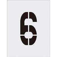 【CAINZ DASH】IM ステンシル 6 文字サイズ250×125mm