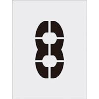 【CAINZ DASH】IM ステンシル 8 文字サイズ250×125mm