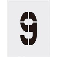 【CAINZ DASH】IM ステンシル 9 文字サイズ250×125mm
