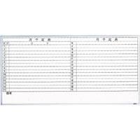 【CAINZ DASH】TRUSCO スチール製ホワイトボード 月予定表・横 900X1200