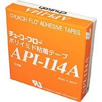 【CAINZ DASH】チューコーフロー ポリイミドテープ