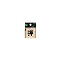 【CAINZ DASH】光 ドームサイン 木目