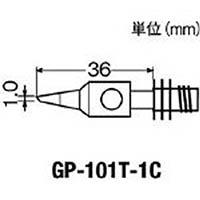 【CAINZ DASH】グット 替こて先1C型GP101用