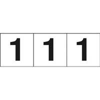 【CAINZ DASH】TRUSCO 数字ステッカ— 30×30 「1」 白 3枚入