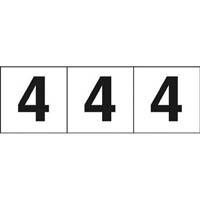 【CAINZ DASH】TRUSCO 数字ステッカー 30×30 「4」 白 3枚入