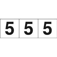 【CAINZ DASH】TRUSCO 数字ステッカー 30×30 「5」 白 3枚入