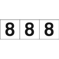 【CAINZ DASH】TRUSCO 数字ステッカー 30×30 「8」 白 3枚入