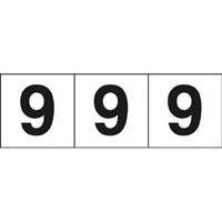【CAINZ DASH】TRUSCO 数字ステッカー 30×30 「9」 白 3枚入