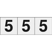 【CAINZ DASH】TRUSCO 数字ステッカー 30×30 「5」 透明 3枚入