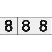 【CAINZ DASH】TRUSCO 数字ステッカー 30×30 「8」 透明 3枚入