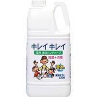 【CAINZ DASH】ライオン キレイキレイ 薬用ハンドソープ 業務用 2L
