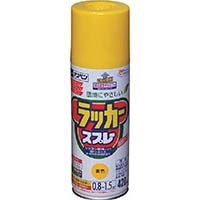 アスペン ラッカースプレー 420ml 黄色