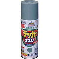 アスペン ラッカースプレー 420ml ねずみ色