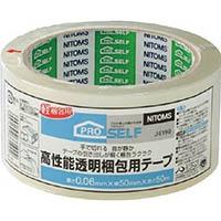 ニトムズ 高性能透明梱包テープ J6190
