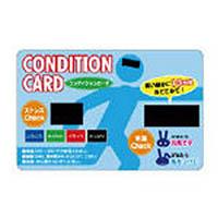 【CAINZ DASH】ユニット コンディションカード