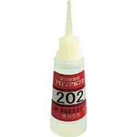 【CAINZ DASH】アロン アロンアルフア202マルS 500g 20g×25本入