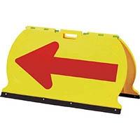 【CAINZ DASH】緑十字 方向矢印板 黄/赤反射矢印 500×900mm 折りたたみ式 ABS樹脂