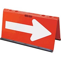 【CAINZ DASH】サンコー 山型方向板N 矢印反射  赤