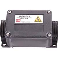 【CAINZ PRO】オーム電機 ジョイボックス JB−WG305 JBWG305