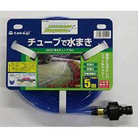 【CAINZ DASH】タカギ 散水チューブ 5m