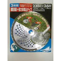 【CAINZ DASH】GS 斜埋込チップソー230mm36枚刃2枚組