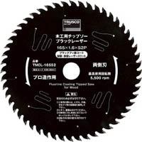 【CAINZ DASH】TRUSCO 木工用チップソー ブラックレーザー Φ165