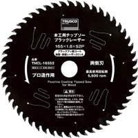 【CAINZ DASH】TRUSCO 木工用チップソー ブラックレーザー Φ125
