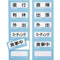 【CAINZ DASH】マグエックス サインシート