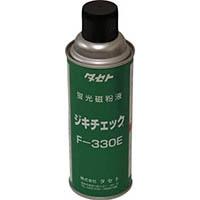 【CAINZ DASH】タセト ジキチェック F−330E 450型