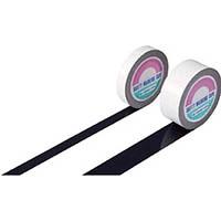 【CAINZ DASH】緑十字 ラインテープ(ガードテープ) 黒 25mm幅×20m 屋内用
