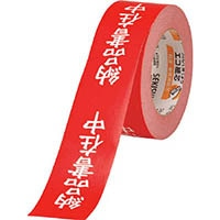 【CAINZ DASH】積水 クラフト荷札テープ 「納品書在中」