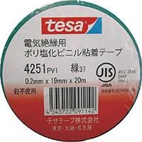 【CAINZ DASH】tesa 電気絶縁用ビニールテープ (10巻入)