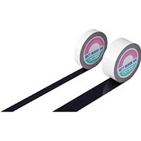 【CAINZ DASH】緑十字 ラインテープ(ガードテープ) 黒 50mm幅×20m 屋内用