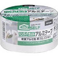 【CAINZ DASH】ニトムズ ハンディカットアルミテープ