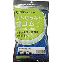 【CAINZ DASH】日清紡 モビロンバンド55×2×0.3青/100G (1135本入)