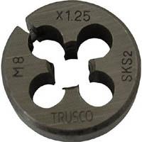 【CAINZ DASH】TRUSCO 丸ダイス 25径 M10X1.25 (SKS)