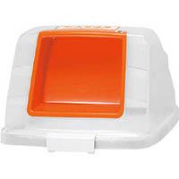 【CAINZ DASH】アロン 分別ペールCN90 プッシュフタ もえる オレンジ