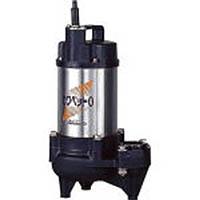 【CAINZ DASH】川本 排水用樹脂製水中ポンプ(汚物用)