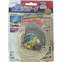 【CAINZ DASH】クラレ 耐震ゲルテープ