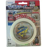 【CAINZ DASH】クラレ マジピタテープ