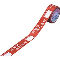 【CAINZ DASH】緑十字 スイッチング禁止テープ 点検中・さわるな・責任者○○ 30mm幅×20m
