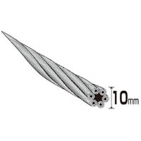 【CAINZ DASH】TRUSCO Wスリング Aタイプ 18mmX1m