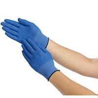 【CAINZ DASH】ショーワ B0620EXフィット手袋 20枚入り Sサイズ ブルー