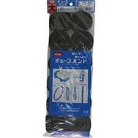 【CAINZ DASH】ユタカメイク ゴム チューブバンド 20mm×75〜90cm