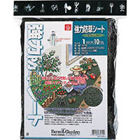 【CAINZ DASH】GS 強力防草シート(モスグリーン)